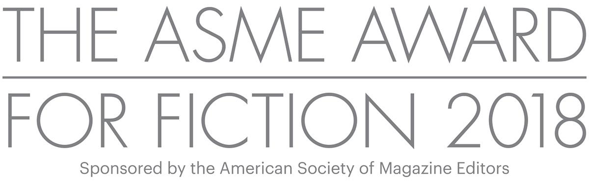 ASME-fiction-logo