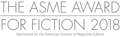 ASME-fiction-logo